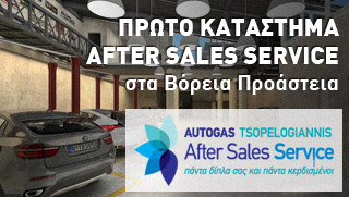 afterSales01