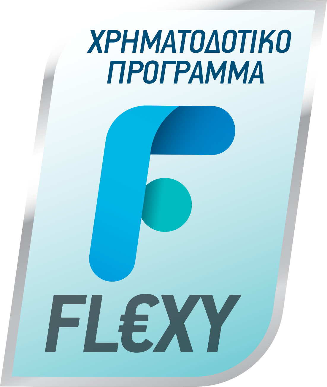 flexy logo