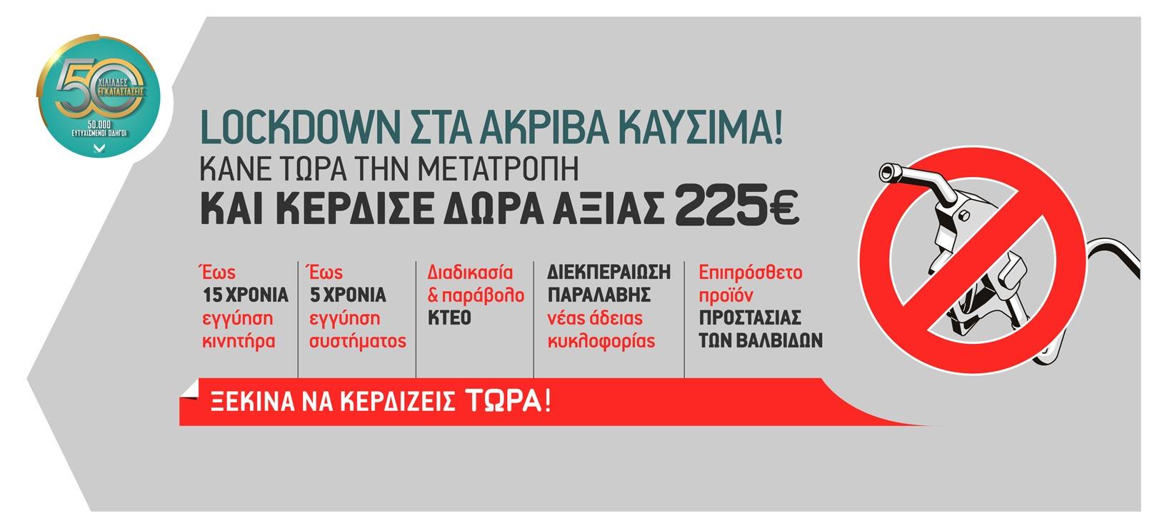 Autumn-2-2020-Banner-Slideshow-1620x740-02