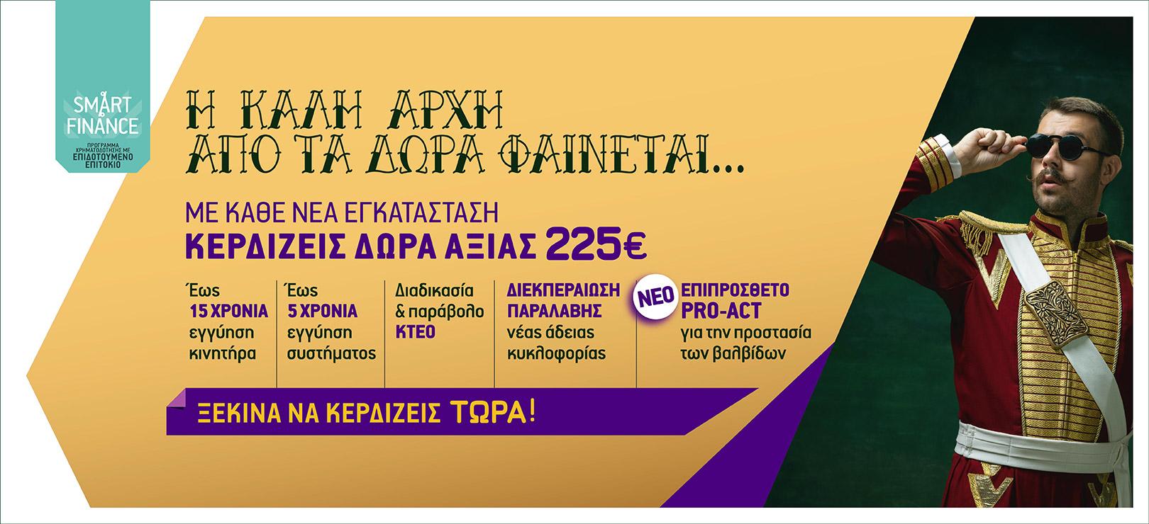 1st-2021-campaign-Banner-Slideshow-1620x740-02